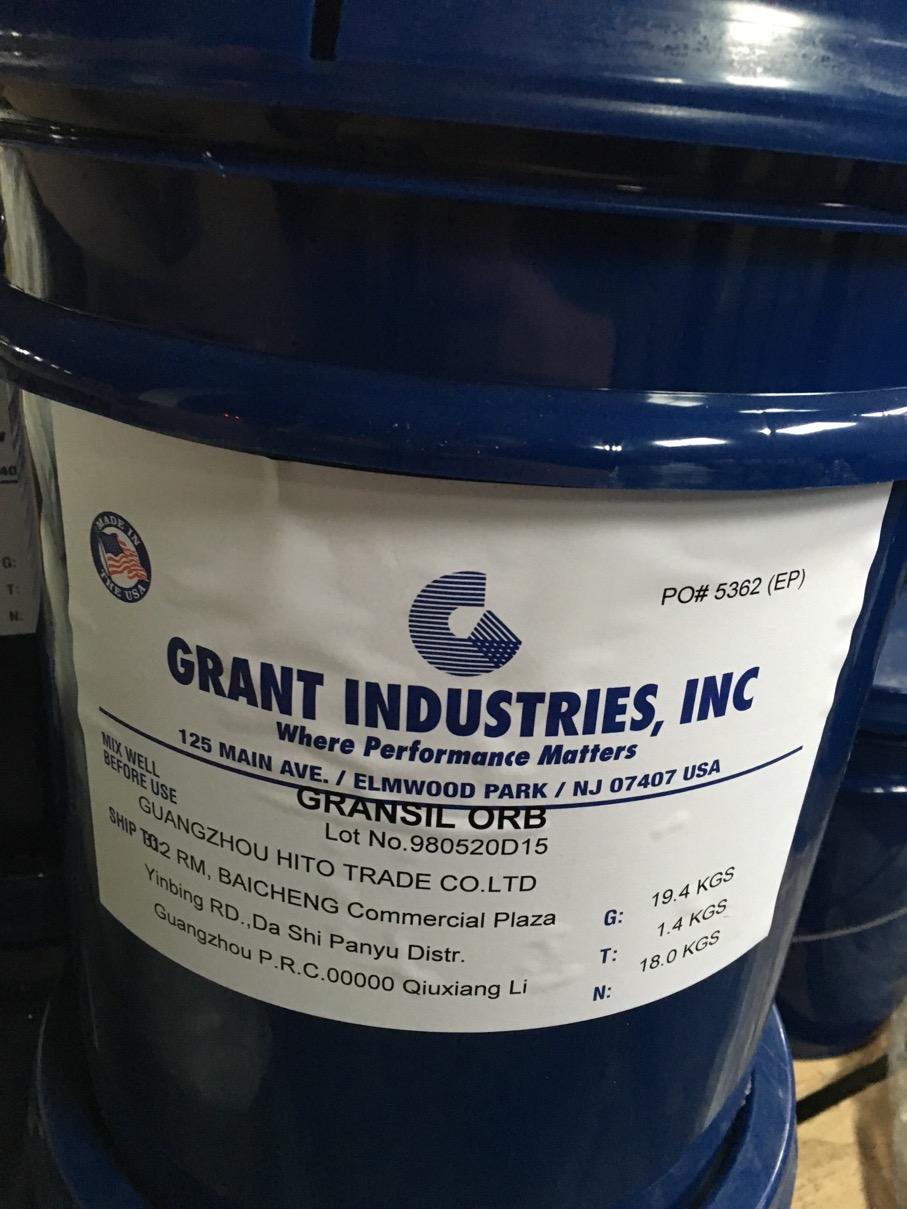 美国格兰特Gransil ORB