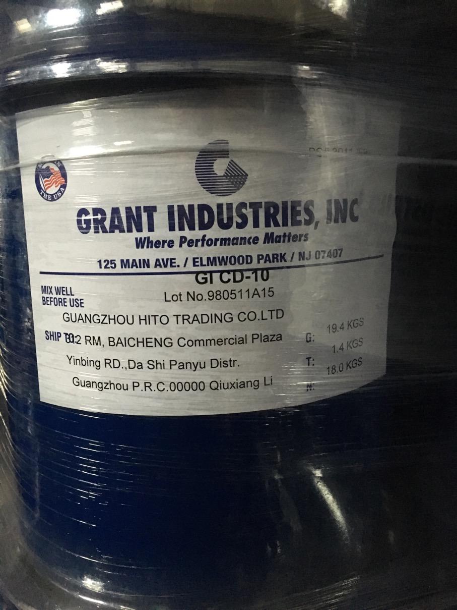 美国格兰特硅弹体GI CD-10