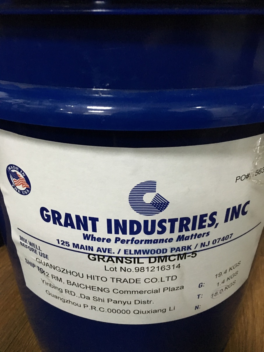 美国格兰特Gransil DMCM-5