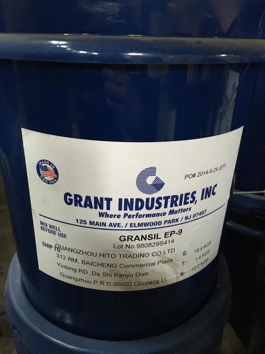 美国格兰特Gransil EP-9