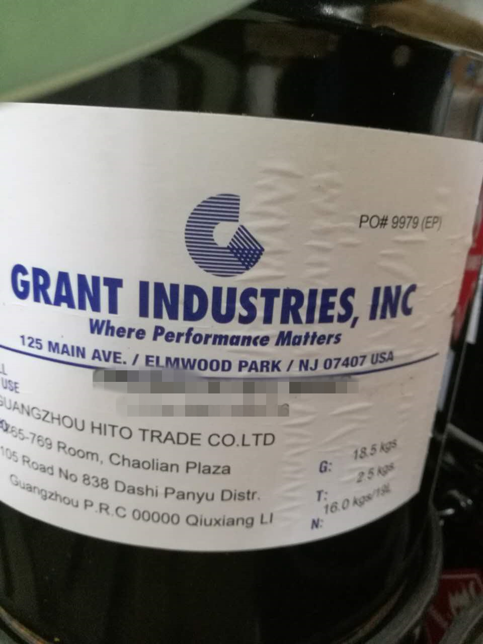 美国格兰特Gransil DMSB